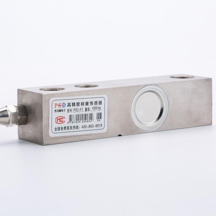 热销悬臂梁压力传感器高精度称重传感器500kg1吨电子皮带秤郑州