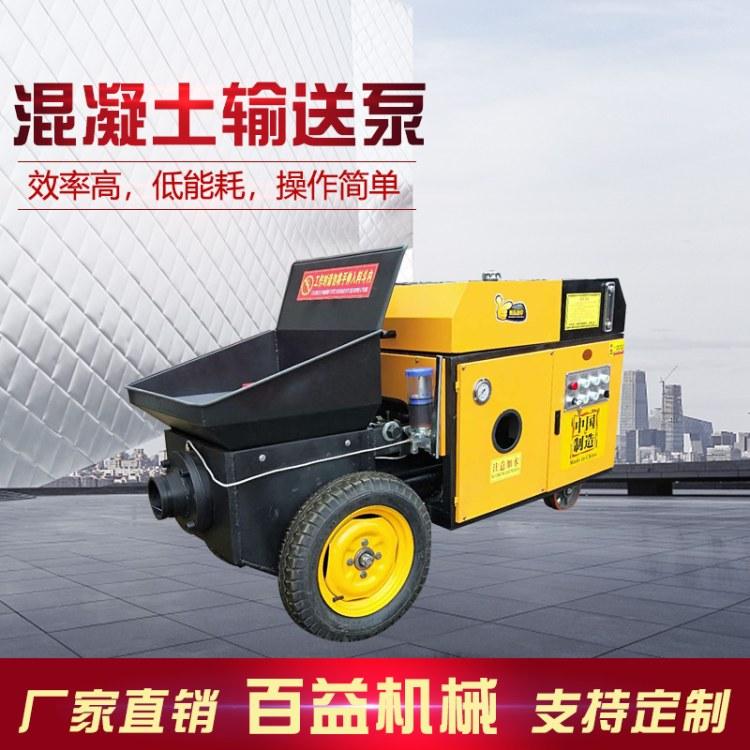 混凝土输送泵  二次结构输送泵  高压混凝土浇筑地泵
