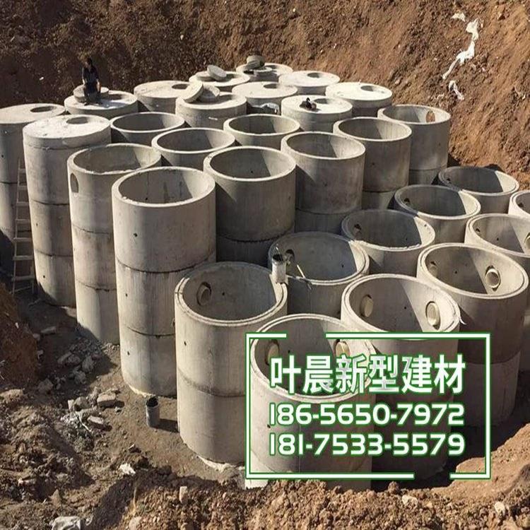安徽叶晨现货直销优质预制钢筋砼化粪池污水处理专用化粪池厂家