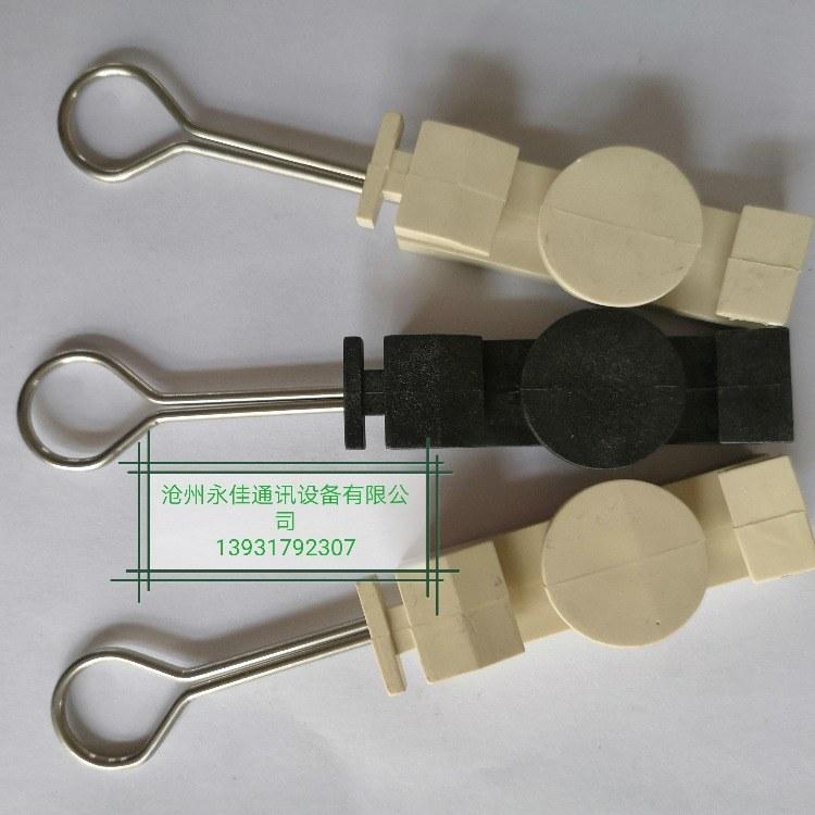厂家供应FTTH   光钎安装附件   S型固定件   8字扣  ABS 固定件