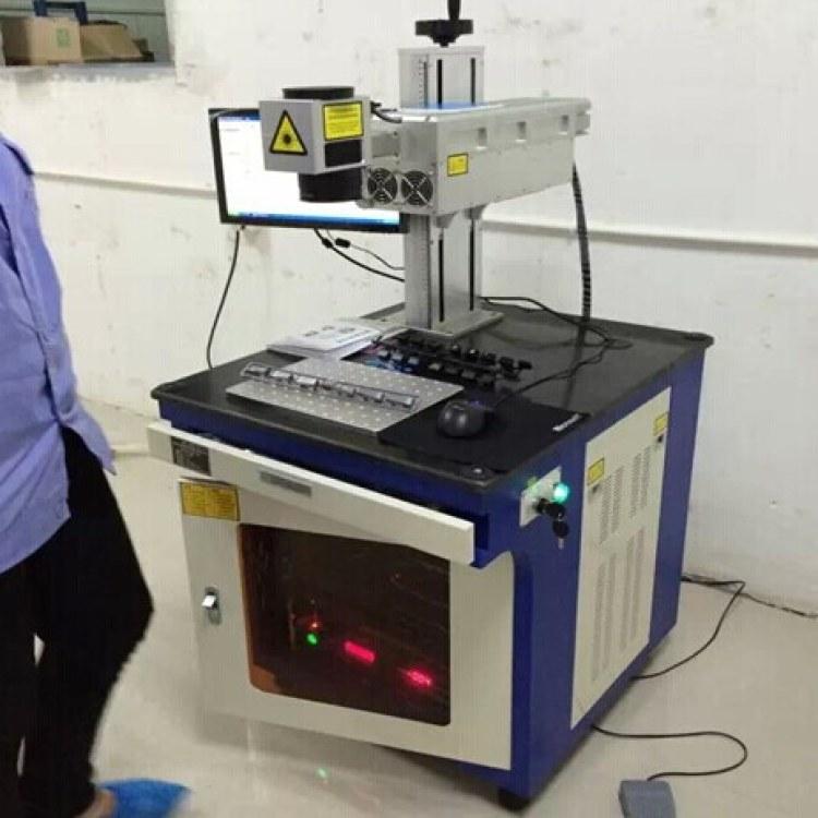 LKE-20W端泵浦风冷激光打标机