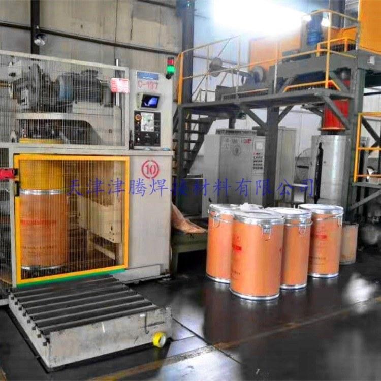 津腾牌ZHD-35高温耐磨堆焊药芯焊丝 耐高温耐磨堆焊焊丝 厂家批发价格