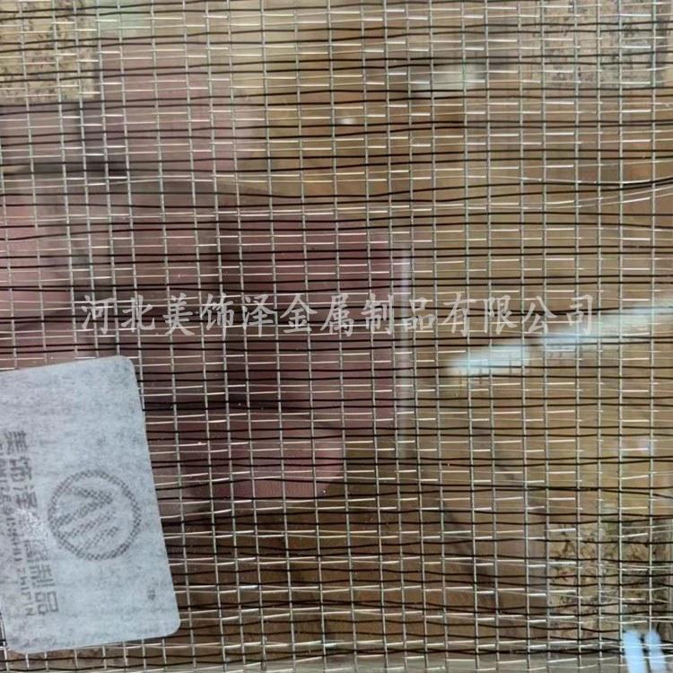 吊顶装饰网夹丝玻璃材料建筑室内外金属装饰网