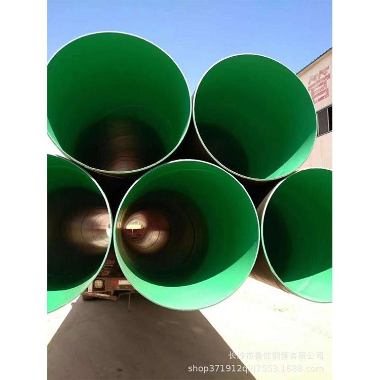 宝钢螺旋钢管长沙量大从优价格实惠行业领先宝钢螺旋钢管鲁佳