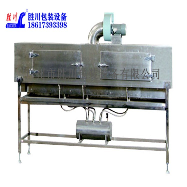 SC-T 1000型标签(或胶帽)热收缩机