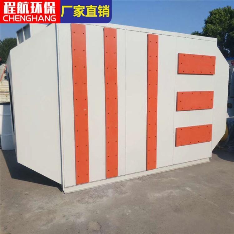 活性炭环保箱工业废气处理设备净化器吸附箱漆雾处理箱直销