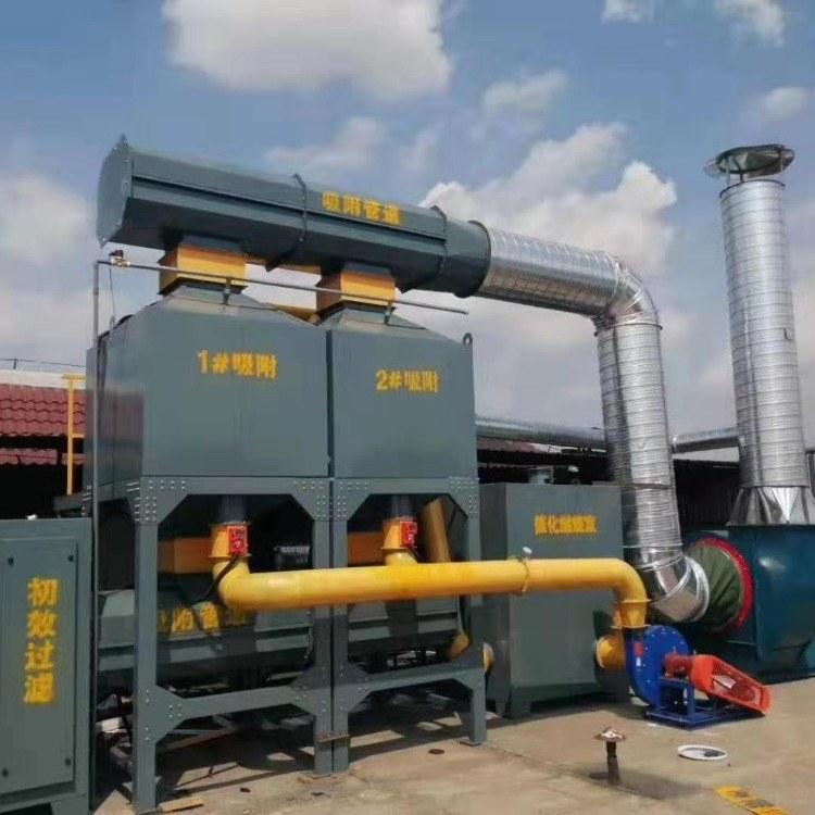 家旭--催化燃烧废气处理设备催化燃烧vocs废气处理设备
