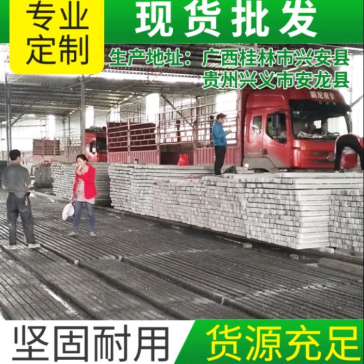 兴安县宏亮农业开发有限公司