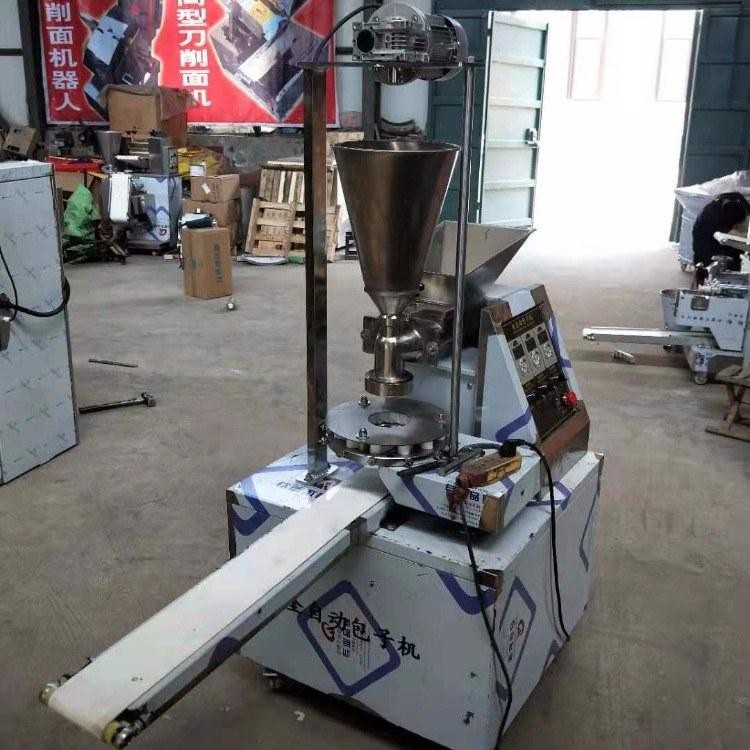 多功能商用小型包子机全自动包子机器