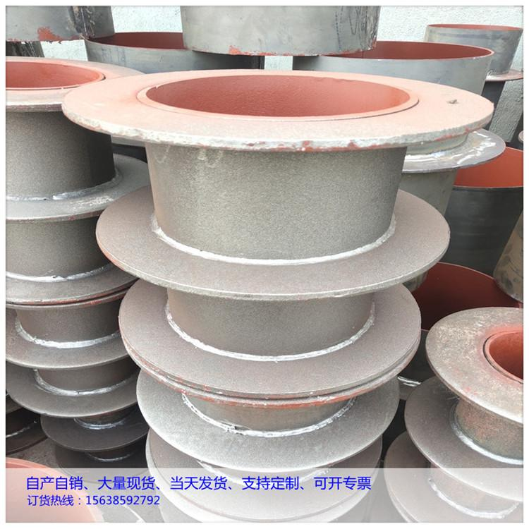 成都实体大厂 02s404防水套管 钢性防水套管实体大厂