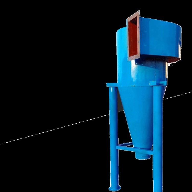 国威直销 小型工业粉尘旋风分离器 木工车间木屑粉尘分离器旋风除尘器