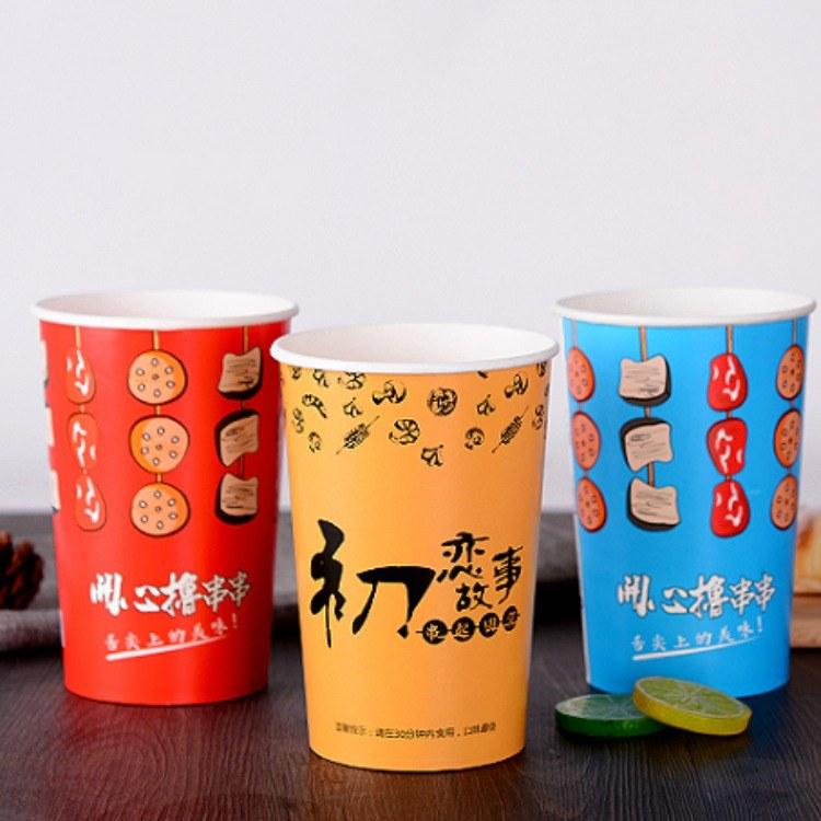 雙江混搭烤串紙桶_廠家直銷烤串紙桶 好串配好桶 品質百貨