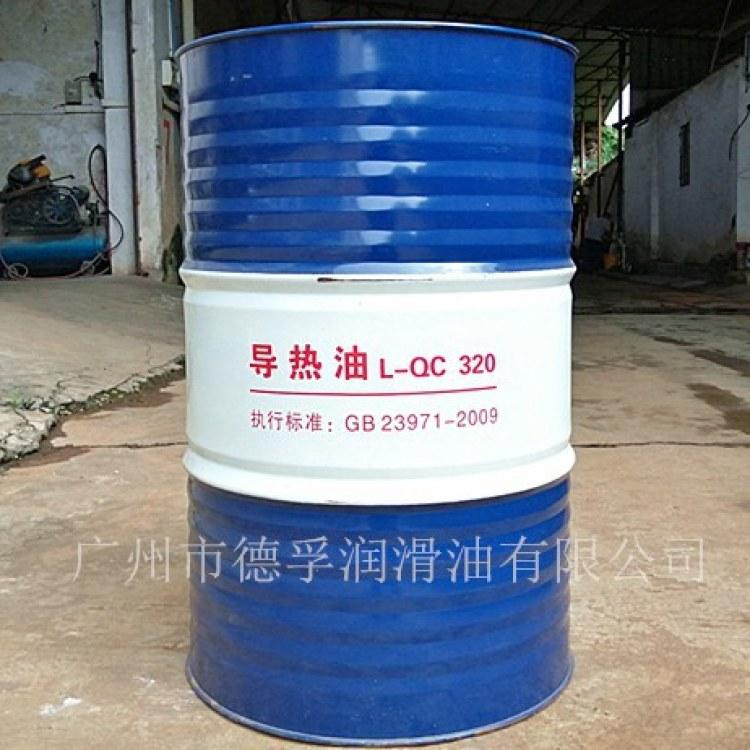 广州市北京长城福满星L-QC320导热油 高温传热油