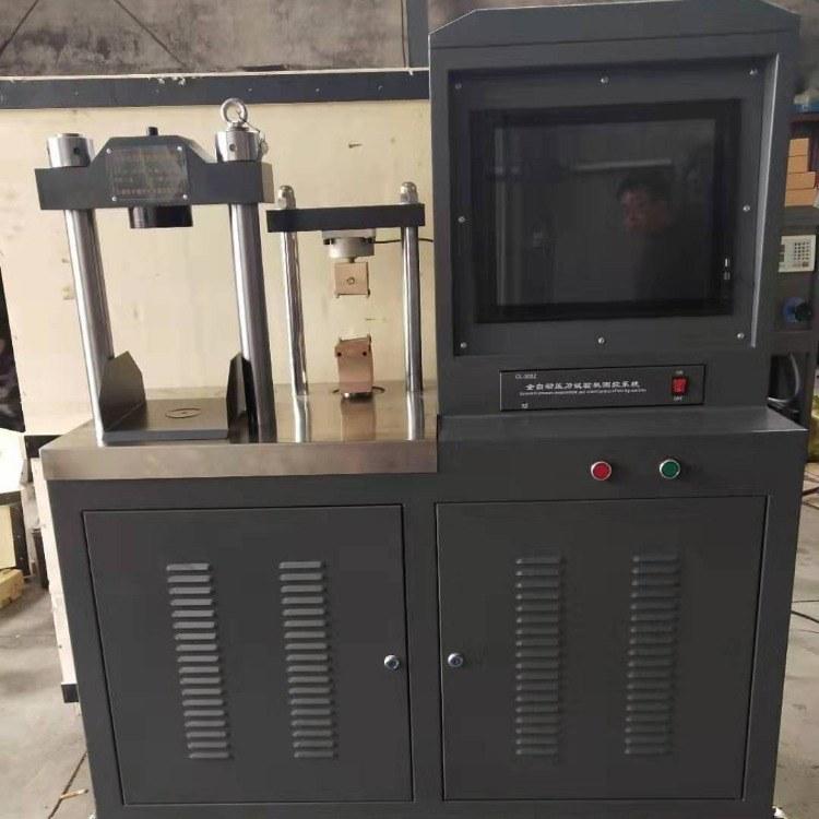 献县金超批发部  DYE-300型 电脑全自动水泥抗折抗压试验一体机  水泥抗折抗压一体机 批发零售