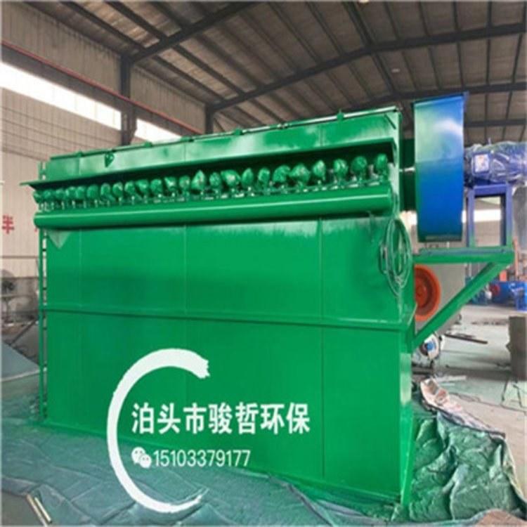 定做 脉冲袋式除尘器 大型脉冲木工中央除尘器 空气净化收尘器