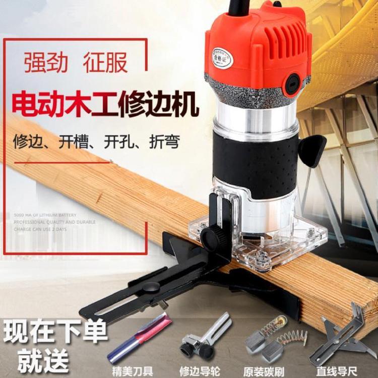 木工机械镂铣机 大轴吊锣镂 仿形镂铣修边机