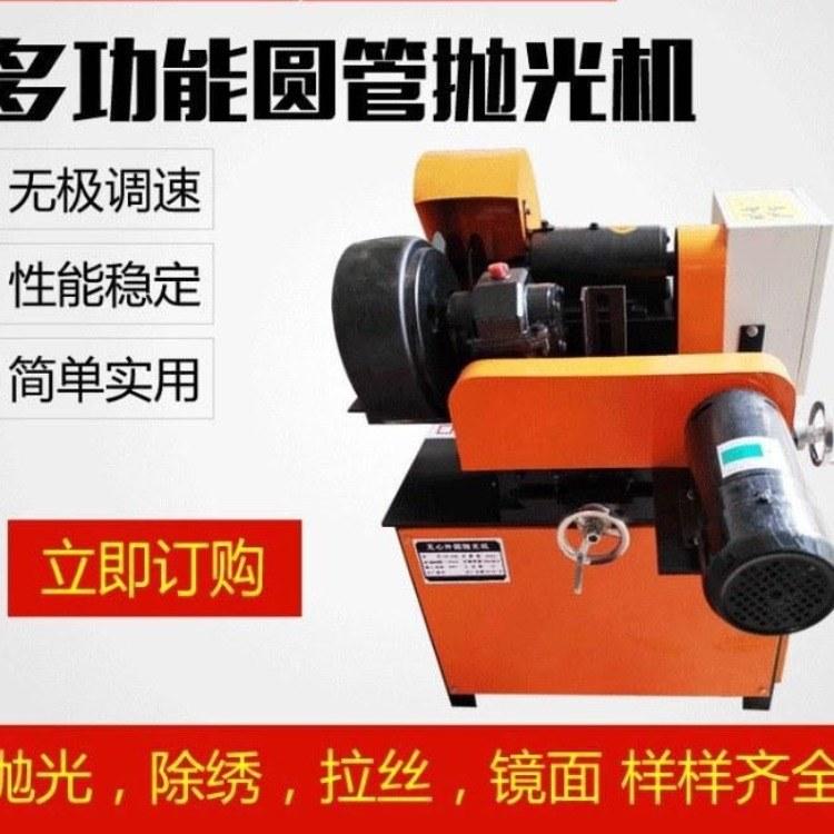 圆管抛光机方管槽钢平面不锈钢外圆抛光机除锈机拉丝可定制异型设备.