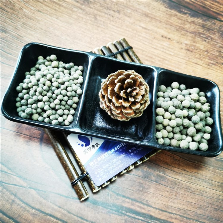 陶粒滤料 3-5mm 生产厂家