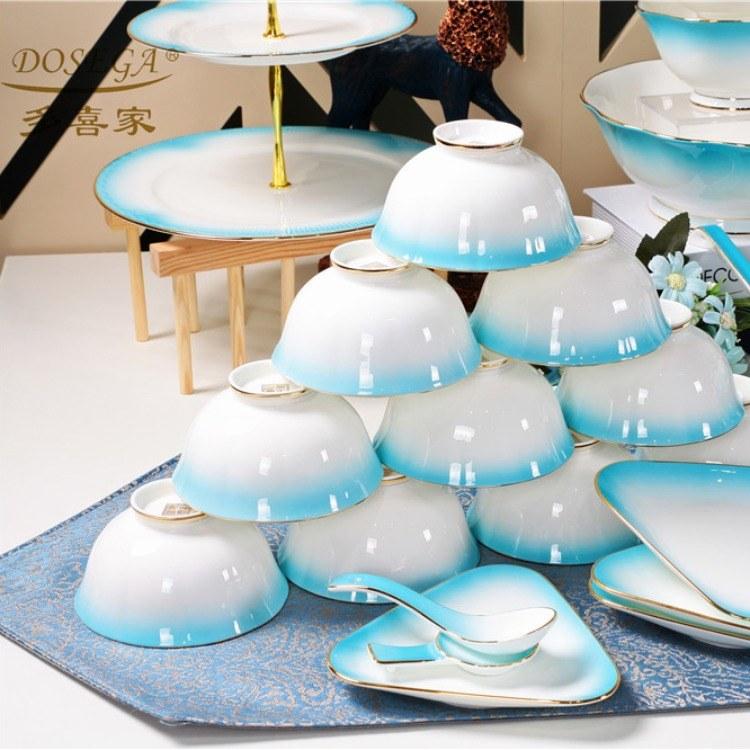 碗碟套装家用手工描金欧式简约陶瓷器碗盘套碗组合骨瓷餐具