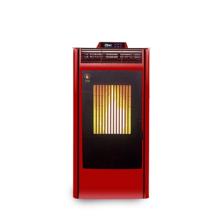 善瑞火娃工厂车间加热升温用生物质颗粒采暖炉SRQN-000981 环保节能新型采暖炉 厂家直销