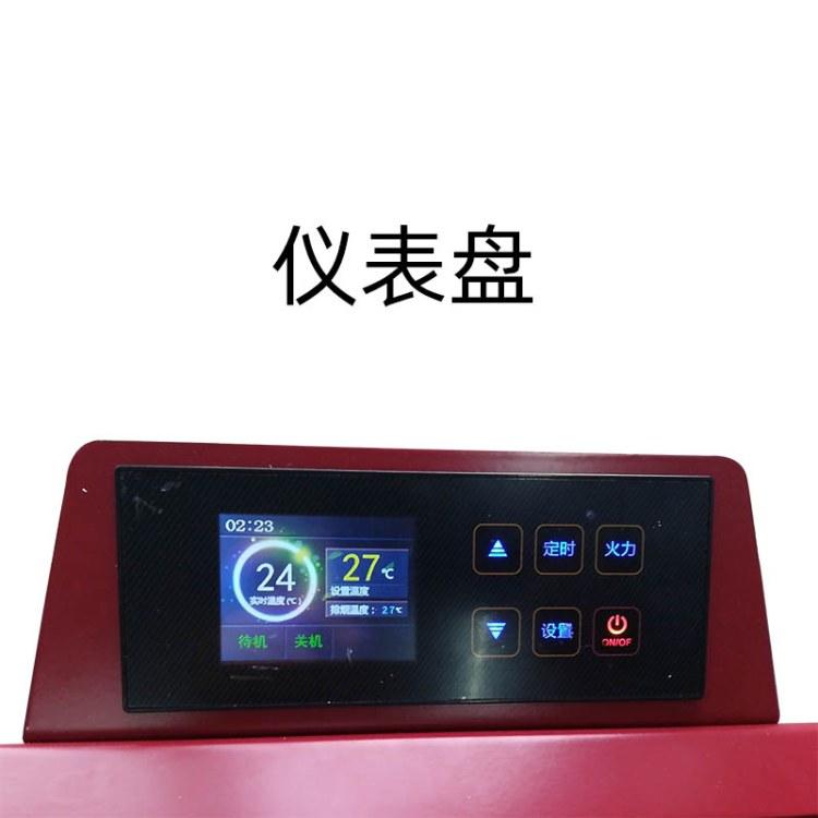 办公室取暖器 新型智能采暖炉 善瑞火娃生物质颗粒采暖炉 精致小巧 不占空间