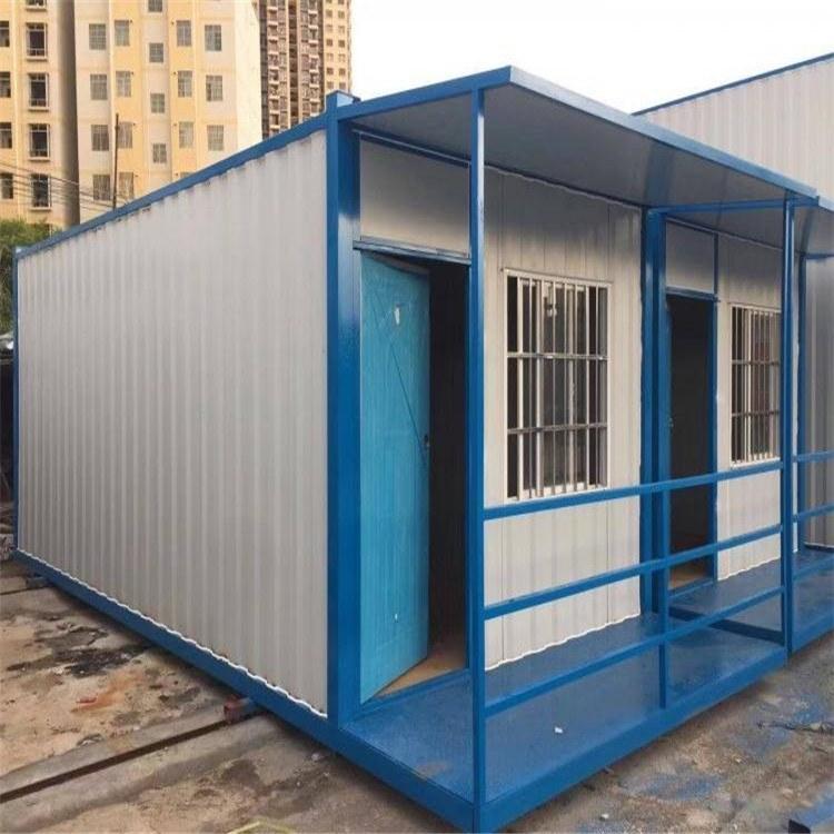 6米集装箱 住人集装箱