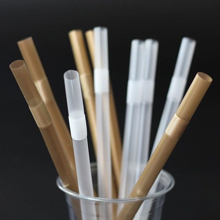 幸福花 可定制 珍珠奶茶吸管 粗 大吸管