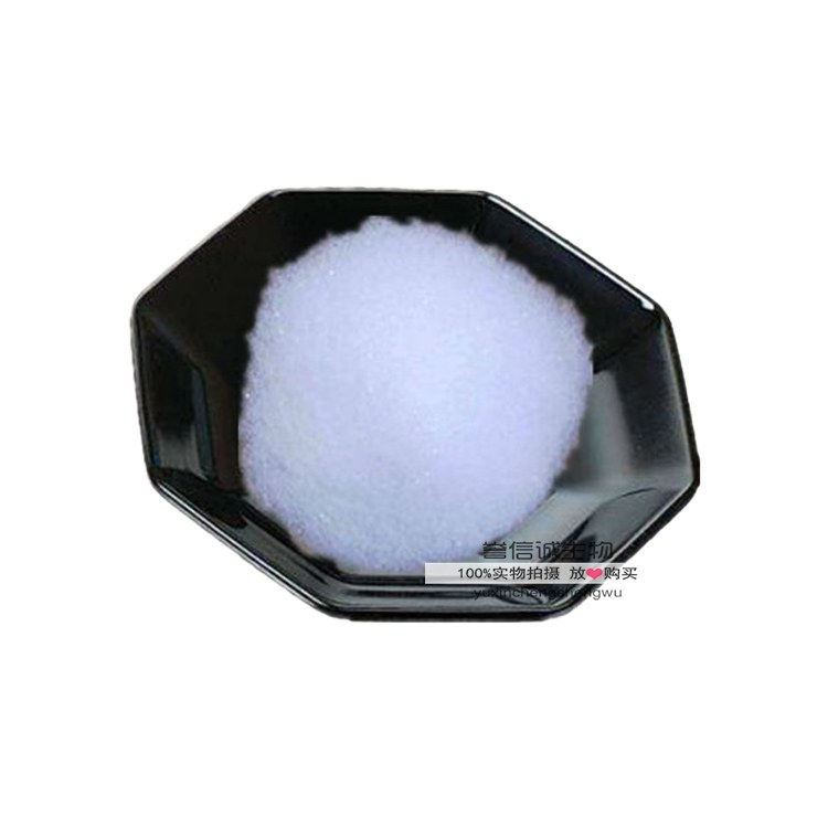 誉信诚 酒石酸氢钾 食品级 酒石酸氢钾 膨松剂 含量99%证件齐