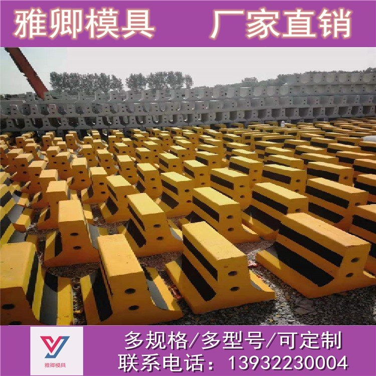雅卿-优质隔离墩钢模具价格-水泥隔离墩钢模具厂家