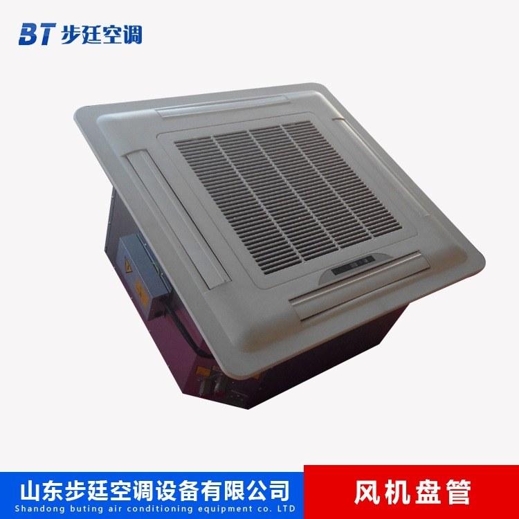 嵌入式明装风机盘管中央空调水空调 卡式风机盘管
