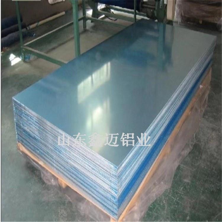 5052h32铝板 5052-H24耐腐蚀防腐合金铝板 可切割