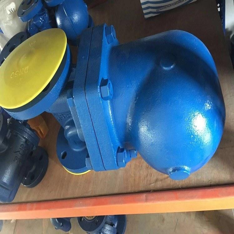 斯派莎克 FT43蒸汽浮球式疏水阀 疏水阀-FT43疏水阀 厂家直销