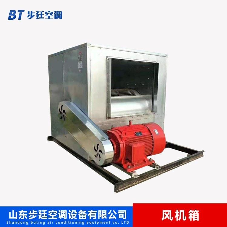 專業生產初效過濾箱 中效過濾箱柜式風機箱