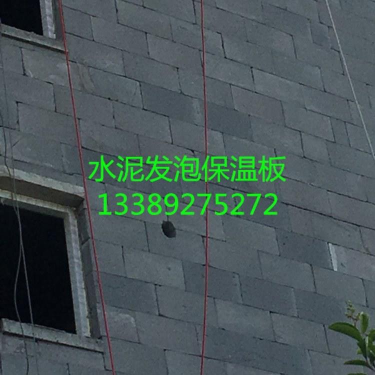水泥发泡板 水泥发泡板厂家 炯晟厂家直销