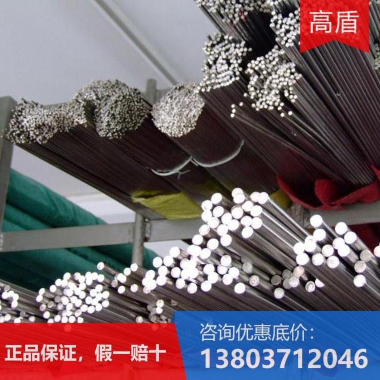 河南高盾不锈钢 河南904L 304 316L 201不锈钢圆钢价格 型号齐全 厂家直销