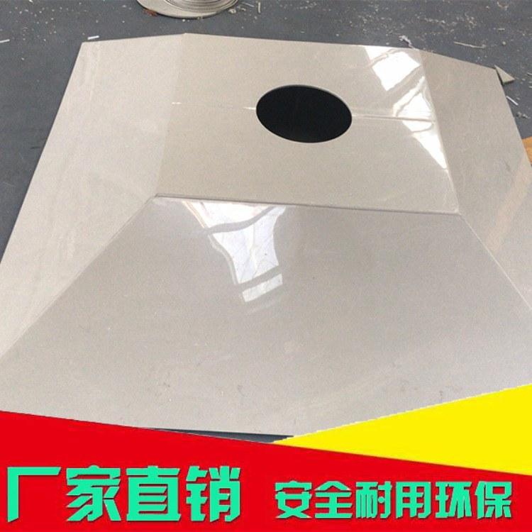 PP材质吸风罩实验室抽气罩 废气处理 厂家现货 支持定制