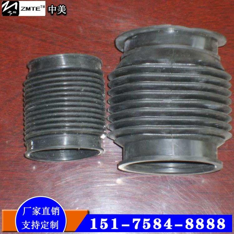 中美 生产供应 伸缩胶管 橡胶伸缩管 通风吸尘耐火耐高温