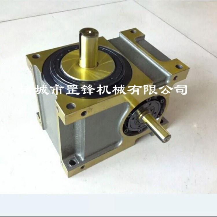 山东凸轮分割器生产厂家 罡锋83ds分度箱选型手册