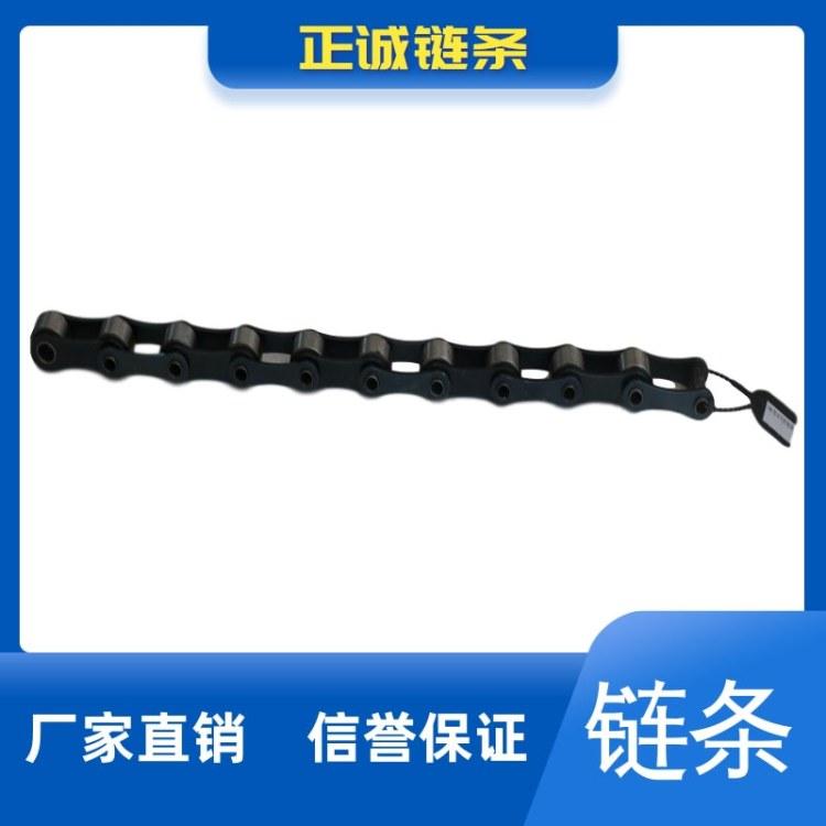 厂家定制 不锈钢污水链 碳钢滚子链条