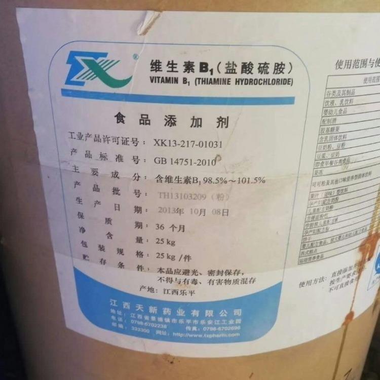 全国长期回收日化香精 日化原料