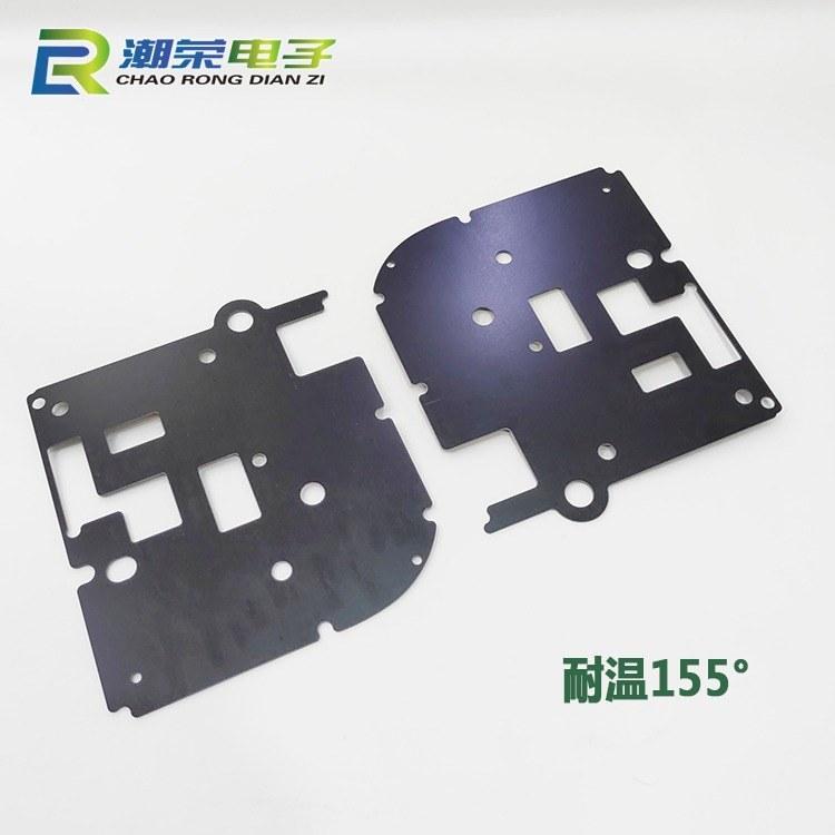 厂家供应 黑色fr-4玻纤板加工定制 0.8mm黑色环氧板补强板 设备绝缘板 钻孔加工成型厂家