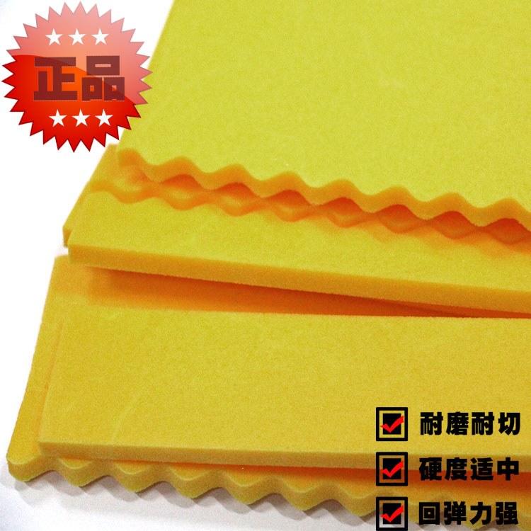 亿泰刀板啤胶海棉弹垫 自粘海绵条 致密刀模耗材刀版弹垫 现货