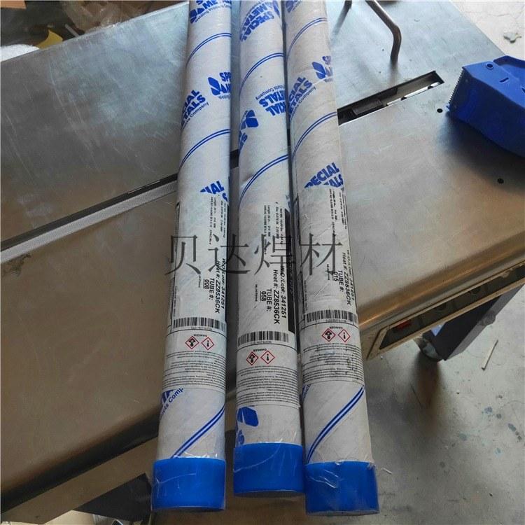 镍合金焊丝 厂家直销镍合金焊丝