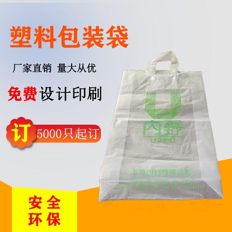 大连塑料袋厂 食品塑料袋厂家 工厂直销 免费设计排版 中茂塑业
