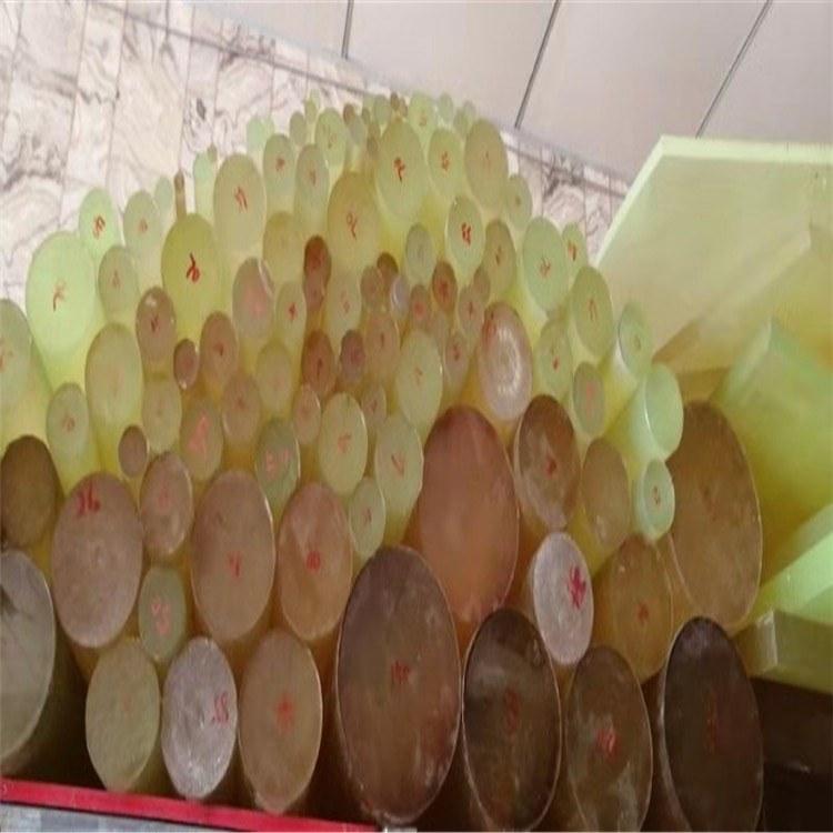 旺新厂家直销专业加工定做聚氨酯异型件 出售聚氨酯板和棒价格