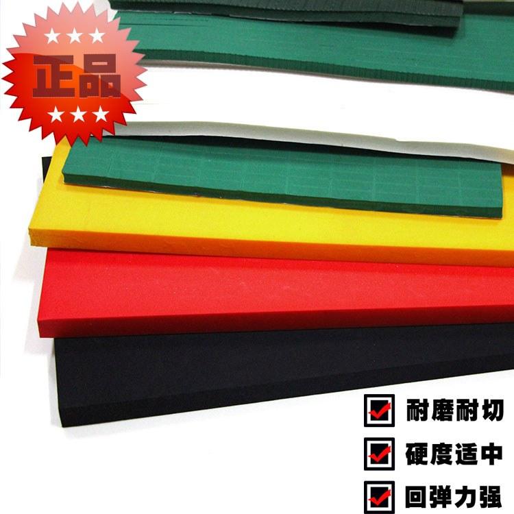 亿泰耐磨刀模弹垫绿色海绵片 自粘海绵 致密刀模耗材刀版弹垫彩色刀模弹垫 现货