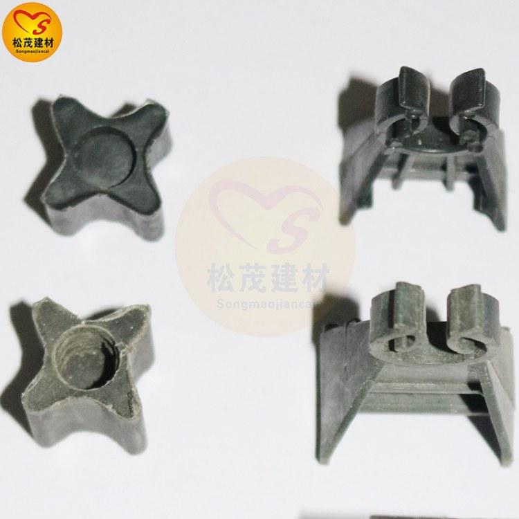 保护层塑料垫块 钢筋塑料保护垫块 松茂建材