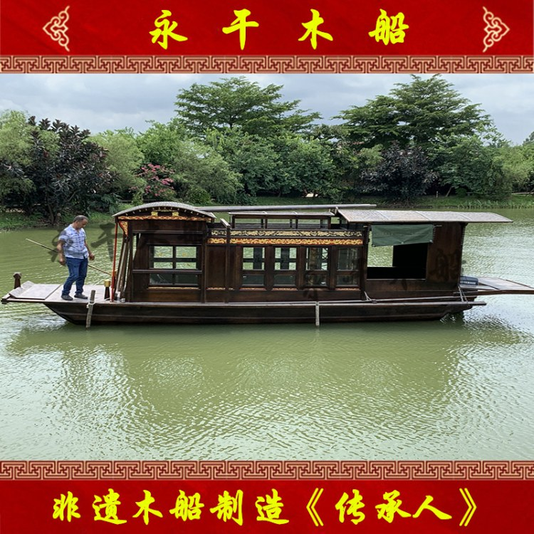 永干木船供应嘉兴南湖红船定做厂家 影视道具景观装饰木船