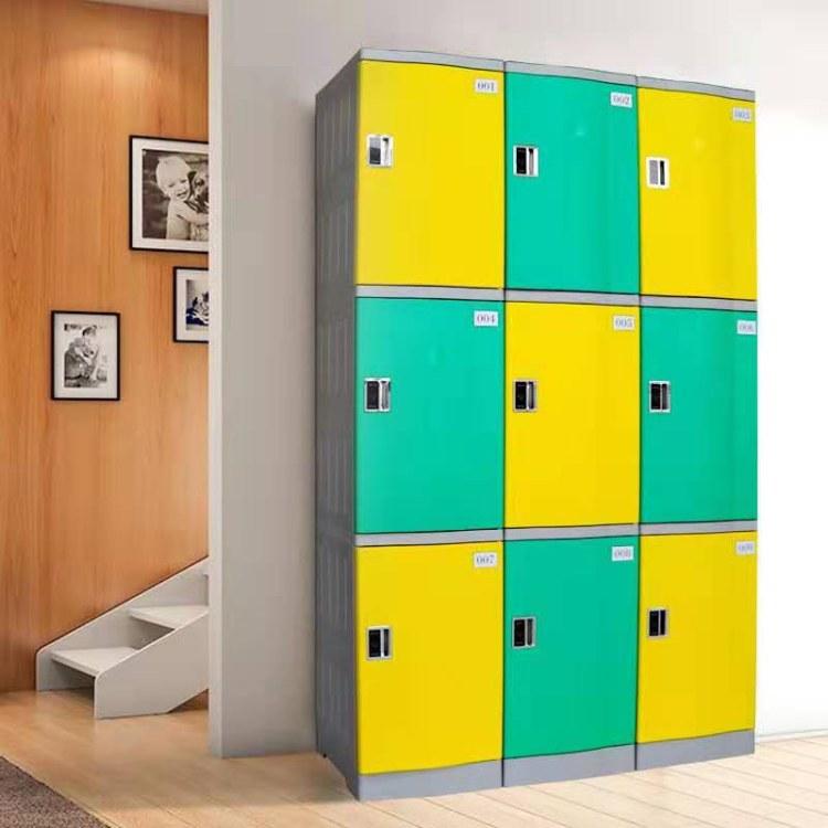 abs塑料更衣柜健身房学校学生书包柜教室储物柜班级收纳柜带锁