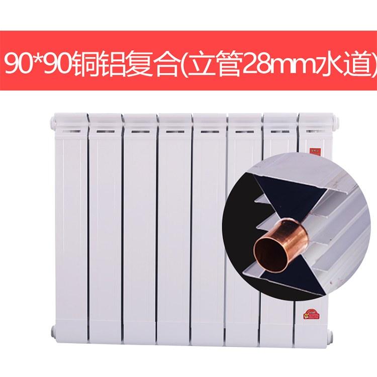河南暖气片价格  暖气片安装厂家 欢迎选购